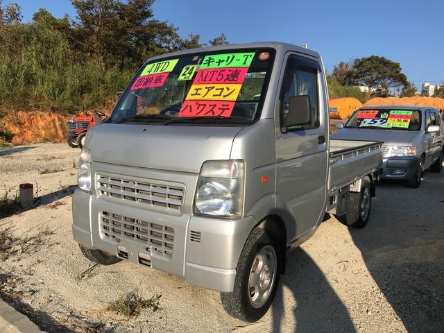 沖縄の中古車 スズキ キャリイトラック 車両価格 55万円 リ済込 平成24年 14.9万km シルバー