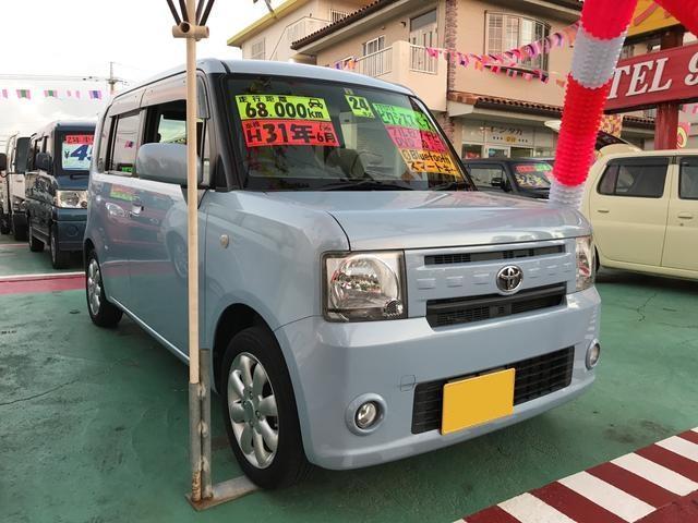 沖縄の中古車 トヨタ ピクシススペース 車両価格 74万円 リ済込 平成24年 6.8万km ライトブルー