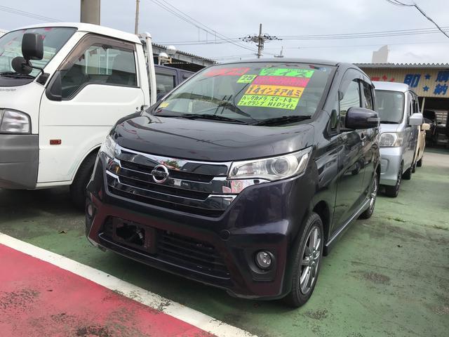 沖縄の中古車 日産 デイズ 車両価格 68万円 リ済込 2013(平成25)年 7.9万km パープル