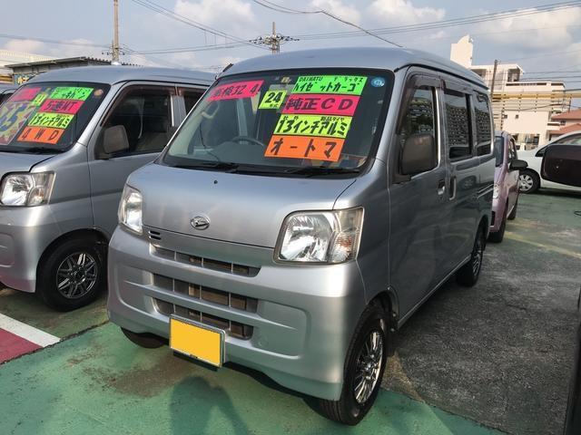 沖縄の中古車 ダイハツ ハイゼットカーゴ 車両価格 64万円 リ済込 平成24年 11.3万km シルバー