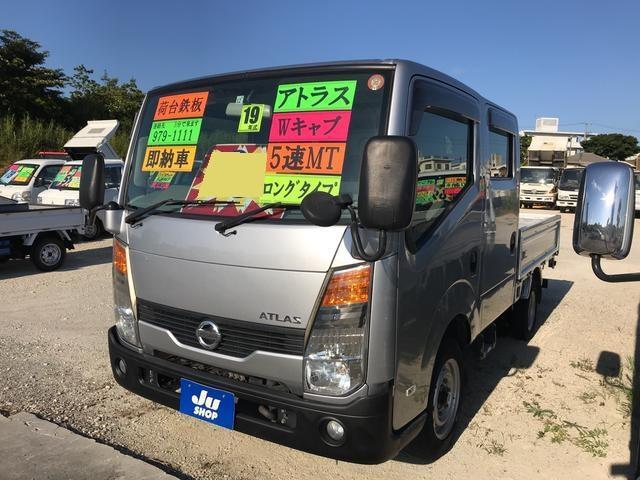 沖縄県の中古車ならアトラストラック Wキャブ 5速MT