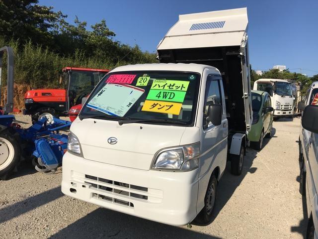 沖縄の中古車 ダイハツ ハイゼットトラック 車両価格 77万円 リ済込 2008(平成20)年 13.6万km ホワイト