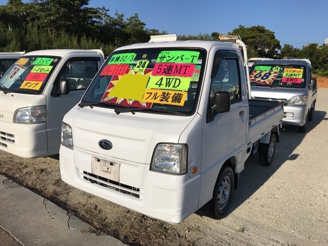 沖縄の中古車 スバル サンバートラック 車両価格 48万円 リ済込 2012(平成24)年 10.1万km ホワイト