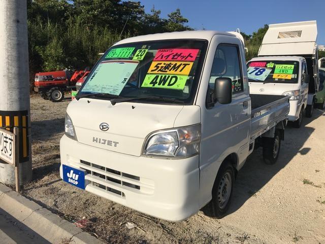 沖縄の中古車 ダイハツ ハイゼットトラック 車両価格 48万円 リ済込 2008(平成20)年 11.2万km ホワイト