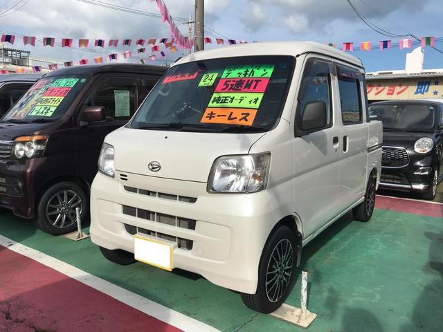 沖縄の中古車 ダイハツ ハイゼットカーゴ 車両価格 64万円 リ済込 2012(平成24)年 10.9万km パールホワイト
