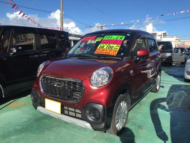沖縄県うるま市の中古車ならキャスト アクティバX