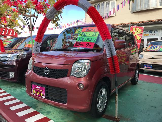 沖縄の中古車 日産 モコ 車両価格 47万円 リ済込 2011(平成23)年 10.2万km ピンク