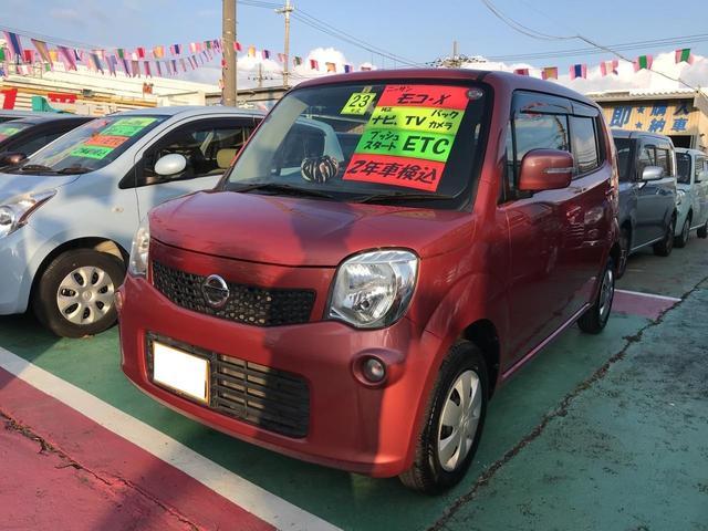 沖縄の中古車 日産 モコ 車両価格 48万円 リ済込 2011(平成23)年 10.1万km ピンク