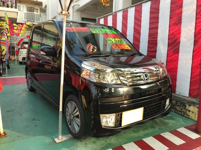 沖縄の中古車 ホンダ ライフ 車両価格 64万円 リ済込 2013(平成25)年 7.3万km ブラック