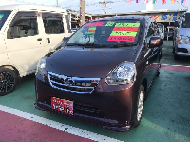 沖縄の中古車 ダイハツ ミライース 車両価格 57万円 リ済込 2012(平成24)年 5.3万km ブラウン