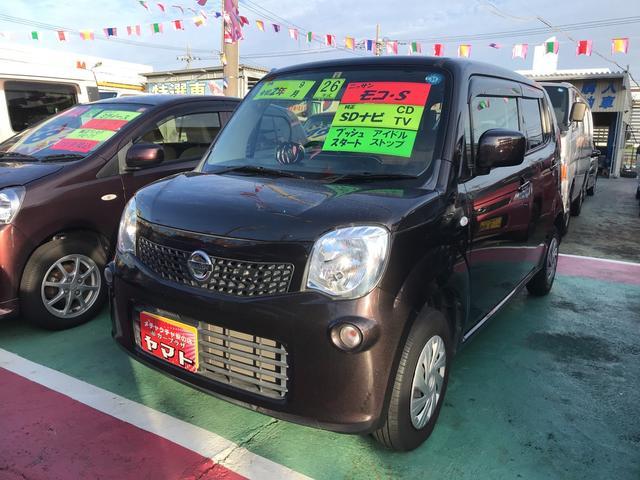 沖縄の中古車 日産 モコ 車両価格 64万円 リ済込 2014(平成26)年 8.3万km ブラウン