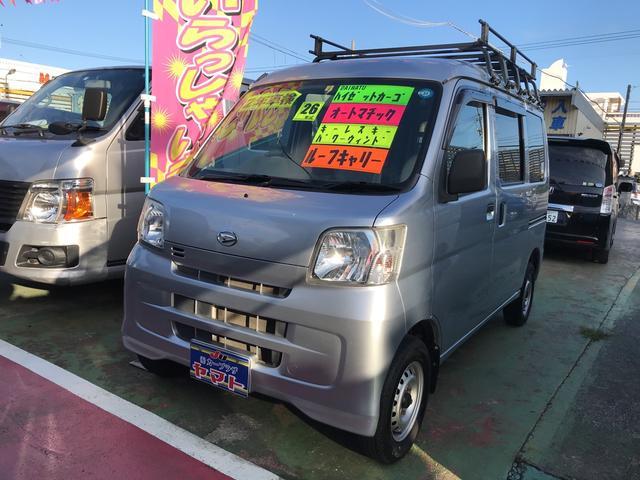 沖縄の中古車 ダイハツ ハイゼットカーゴ 車両価格 64万円 リ済込 2014(平成26)年 9.8万km シルバー