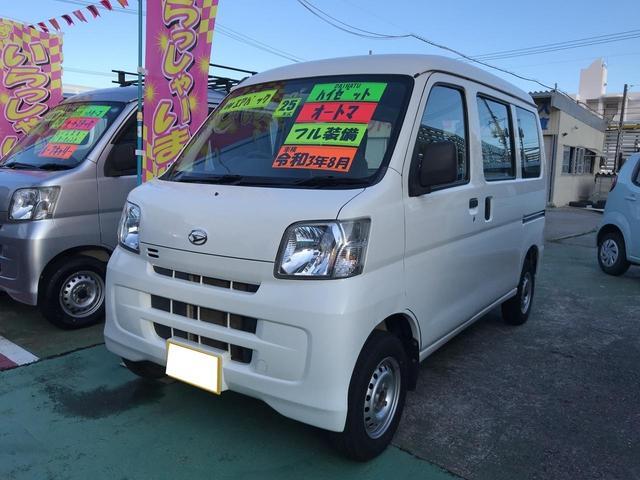 沖縄の中古車 ダイハツ ハイゼットカーゴ 車両価格 58万円 リ済込 2013(平成25)年 9.5万km ホワイト