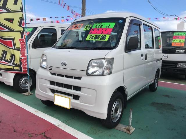 沖縄の中古車 ダイハツ ハイゼットカーゴ 車両価格 54万円 リ済込 2012(平成24)年 11.1万km ホワイト