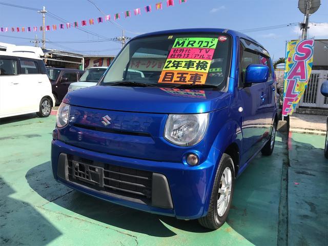 沖縄の中古車 スズキ MRワゴン 車両価格 54万円 リ済込 2013(平成25)年 9.1万km ブルー