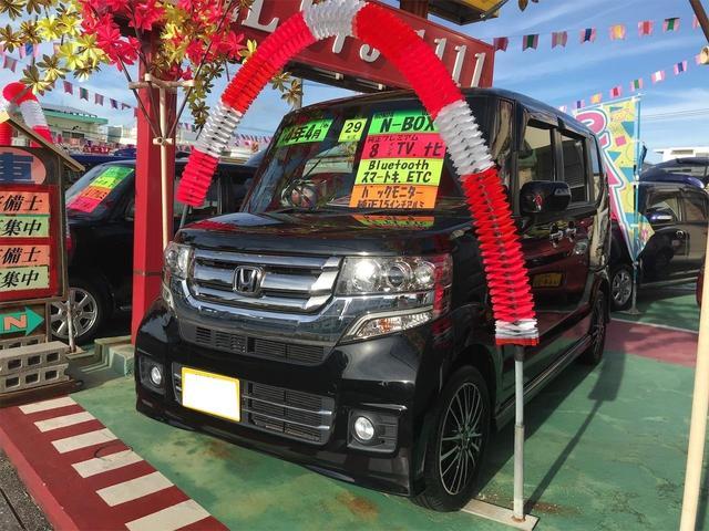 沖縄県うるま市の中古車ならN-BOXカスタム G・Lパッケージ