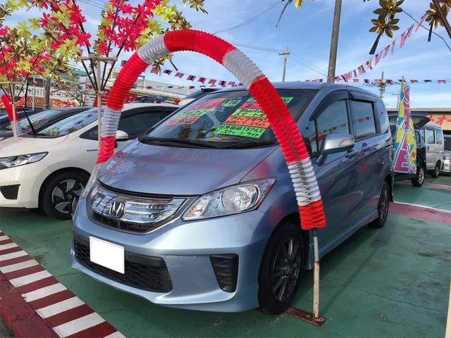 沖縄県の中古車ならフリードハイブリッド ジャストセレクション+