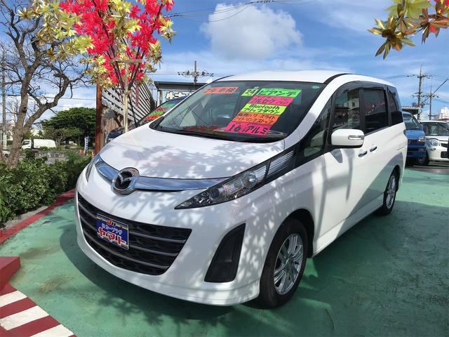 沖縄の中古車 マツダ ビアンテ 車両価格 88万円 リ済込 2012(平成24)年 10.3万km パールホワイト
