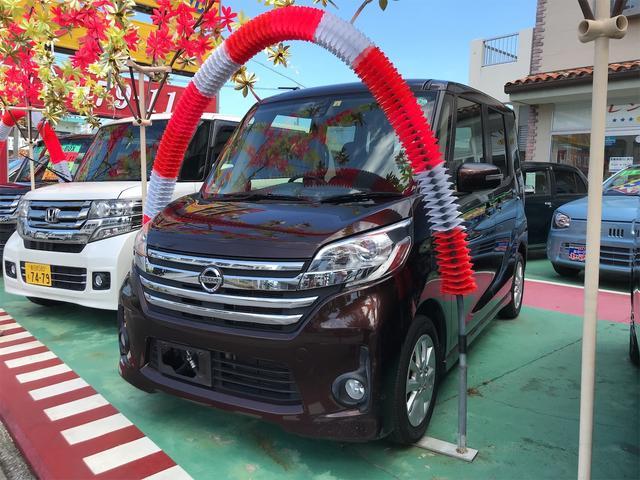 沖縄の中古車 日産 デイズルークス 車両価格 107万円 リ済込 2015(平成27)年 7.7万km ブラウン