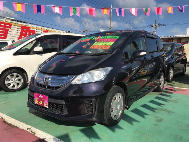 沖縄県うるま市の中古車ならフリードハイブリッド ジャストセレクション