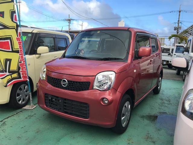 沖縄の中古車 日産 モコ 車両価格 48万円 リ済込 2013(平成25)年 7.0万km ピンク