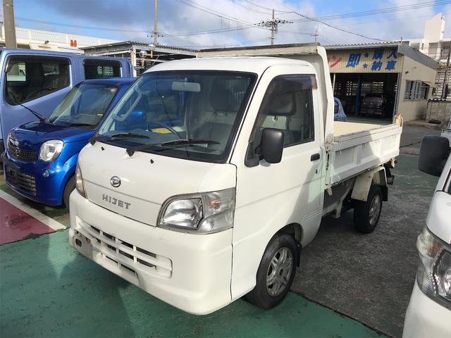 沖縄の中古車 ダイハツ ハイゼットトラック 車両価格 78万円 リ済込 2006(平成18)年 13.5万km ホワイト