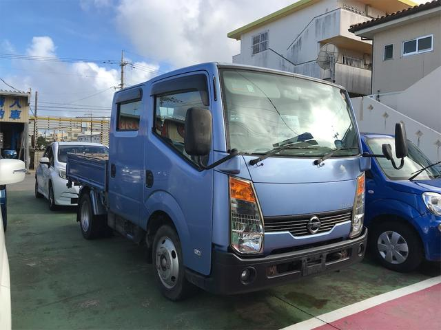 沖縄県の中古車ならアトラストラック
