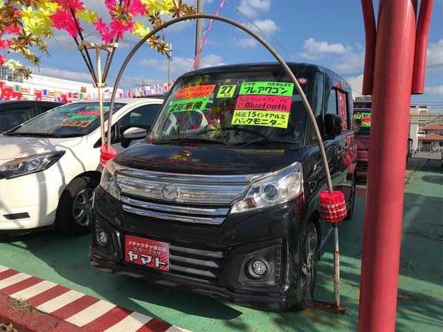 沖縄の中古車 マツダ フレアワゴンカスタムスタイル 車両価格 107万円 リ済込 2015(平成27)年 7.5万km ブラック