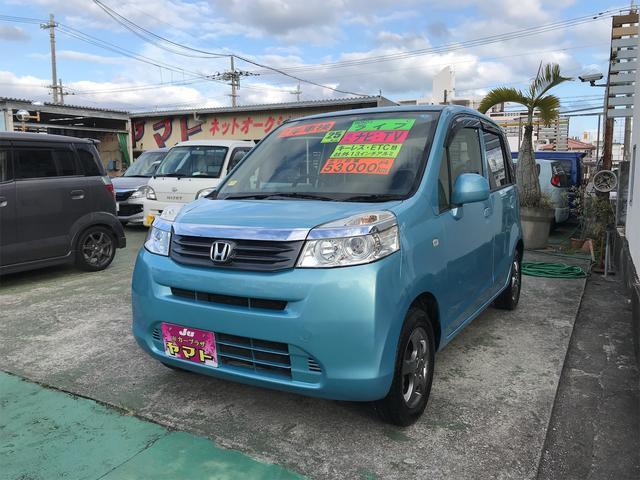 沖縄の中古車 ホンダ ライフ 車両価格 54万円 リ済込 2013(平成25)年 5.3万km ライトブルー