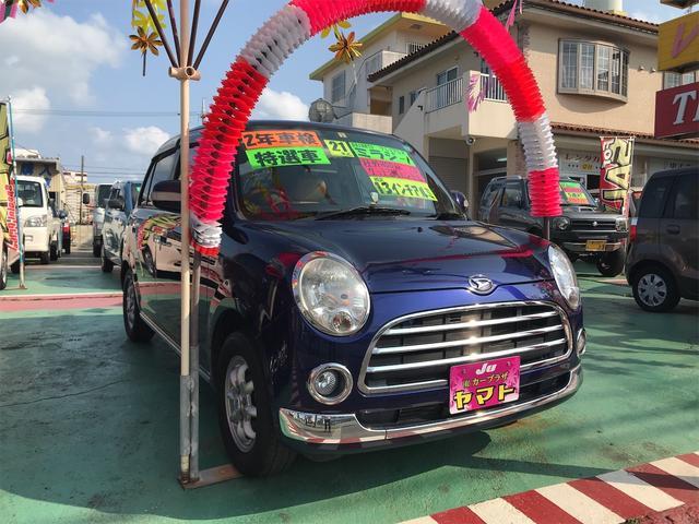 沖縄県の中古車ならミラジーノ プレミアムX