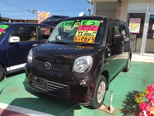 沖縄の中古車 日産 モコ 車両価格 54万円 リ済込 2012(平成24)年 7.2万km ブラウン