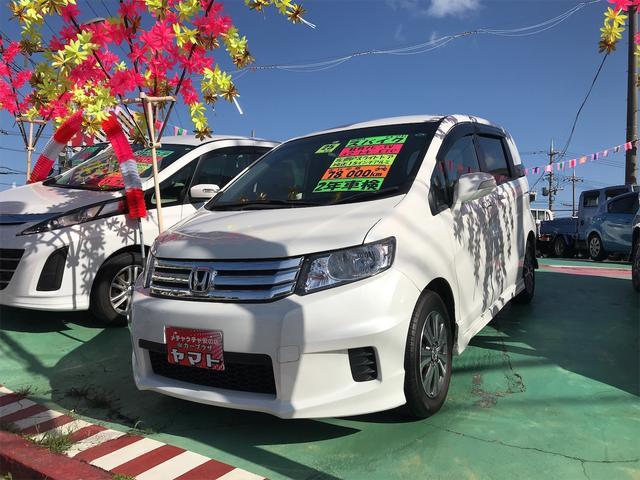 沖縄の中古車 ホンダ フリードスパイク 車両価格 78万円 リ済込 2013(平成25)年 7.7万km パールホワイト