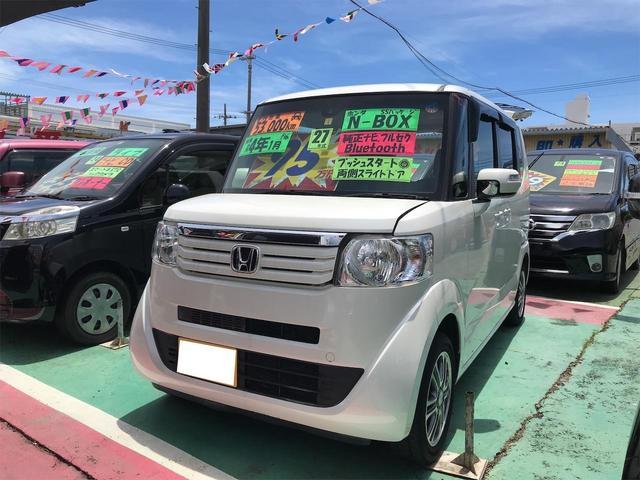 沖縄県の中古車ならN-BOX G SSパッケージ