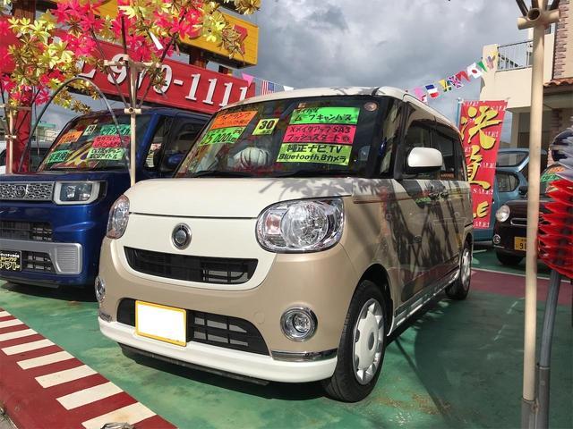 沖縄県うるま市の中古車ならムーヴキャンバス Xメイクアップ SAIII