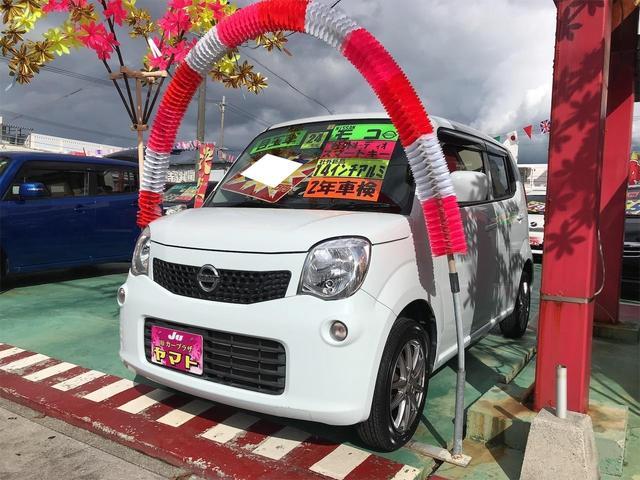 沖縄の中古車 日産 モコ 車両価格 54万円 リ済込 2012(平成24)年 8.8万km ホワイト