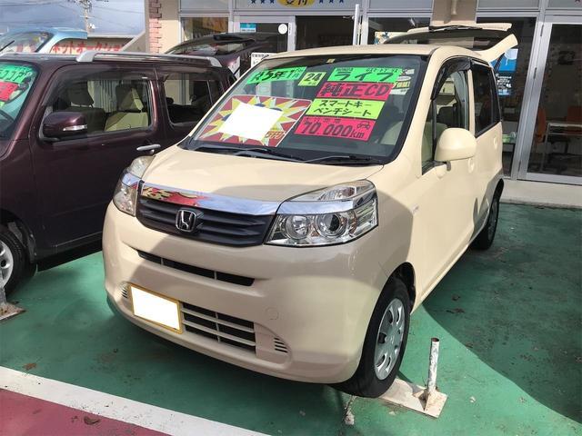 沖縄の中古車 ホンダ ライフ 車両価格 48万円 リ済込 2012(平成24)年 7.0万km ベージュ