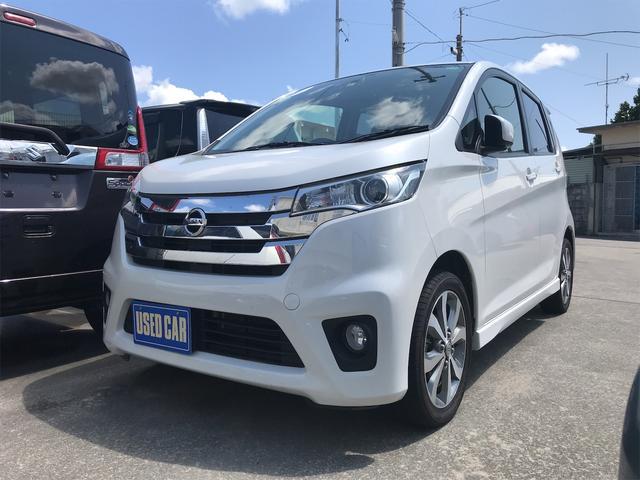 沖縄の中古車 日産 デイズ 車両価格 ASK リ済込 2014(平成26)年 9.5万km パール