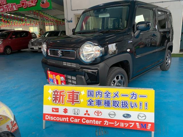 沖縄県の中古車ならハスラー ハイブリッドG セーフティサポート搭載 展示車