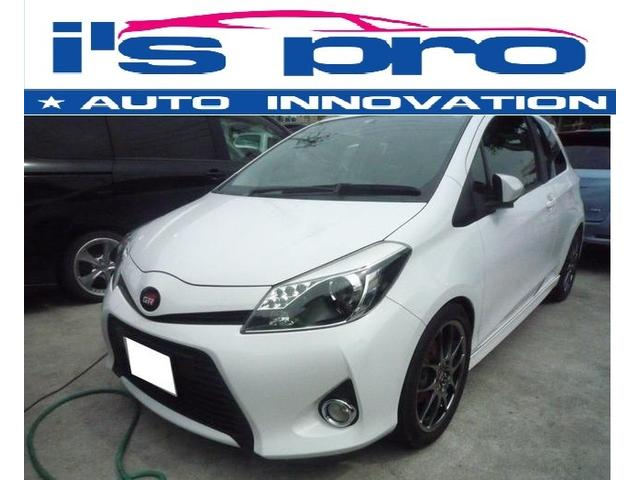 沖縄の中古車 トヨタ ヴィッツ 車両価格 189万円 リ済込 2013(平成25)年 4.0万km ホワイト