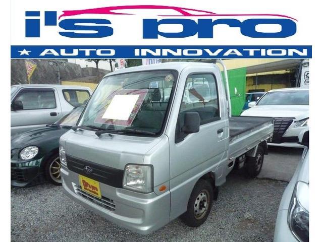 沖縄の中古車 スバル サンバートラック 車両価格 39万円 リ済込 2009(平成21)年 9.6万km シルバー