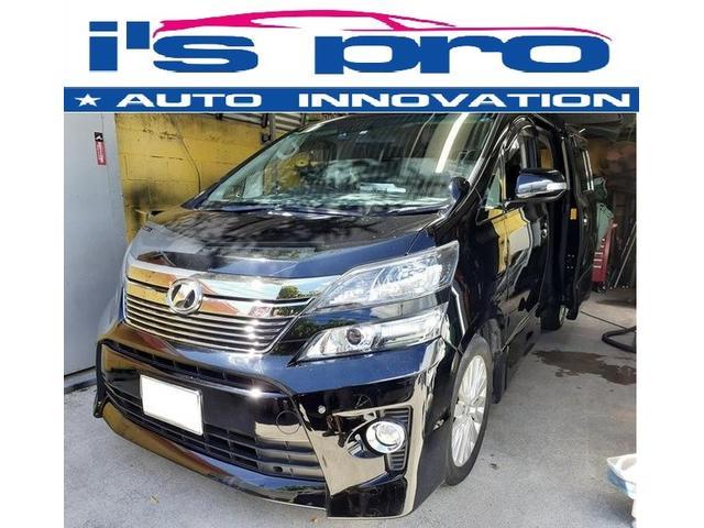 沖縄の中古車 トヨタ ヴェルファイア 車両価格 189万円 リ済込 2014(平成26)年 7.2万km ブラック