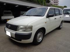 沖縄の中古車 トヨタ プロボックスバン 車両価格 17万円 リ済込 平成17年 19.0万K ホワイト
