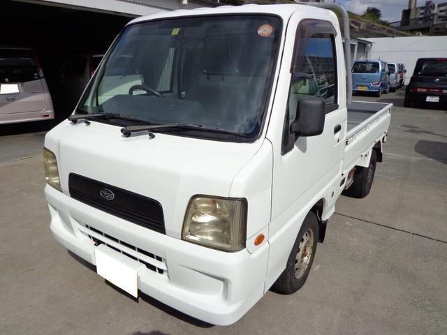 沖縄県の中古車ならサンバートラック