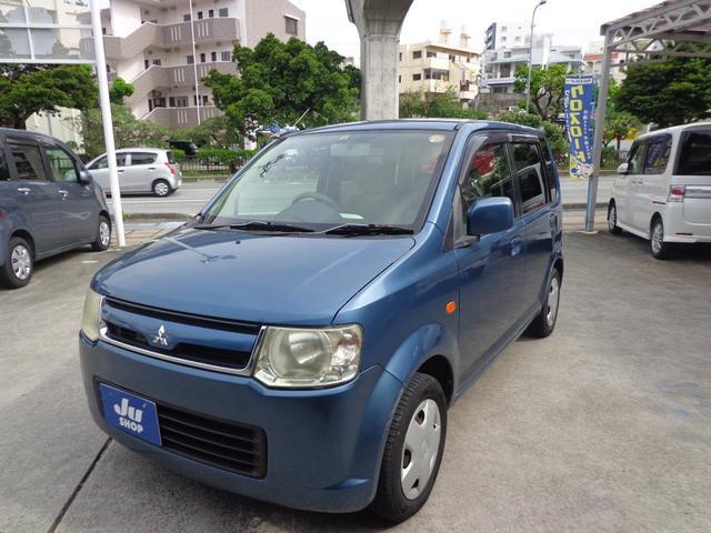 沖縄の中古車 三菱 eKワゴン 車両価格 15万円 リ済込 2008(平成20)年 15.7万km 紺