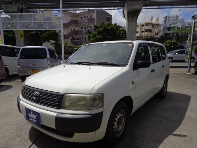 沖縄の中古車 トヨタ プロボックスバン 車両価格 14万円 リ済込 2006(平成18)年 20.7万km ホワイト