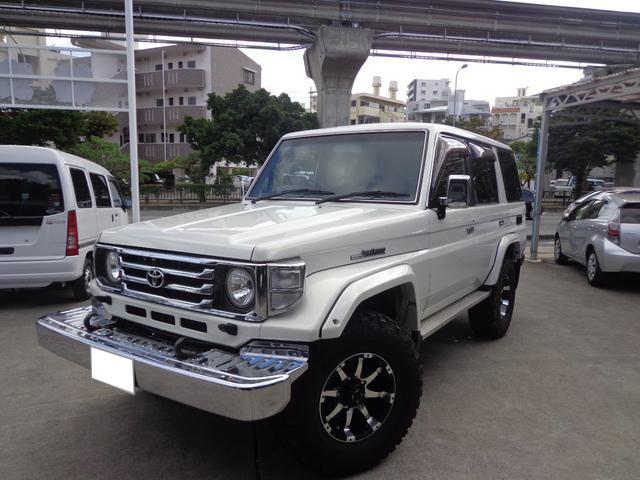 沖縄の中古車 トヨタ ランドクルーザー70 車両価格 ASK リ済込 2001(平成13)年 13.8万km パールホワイト 色替