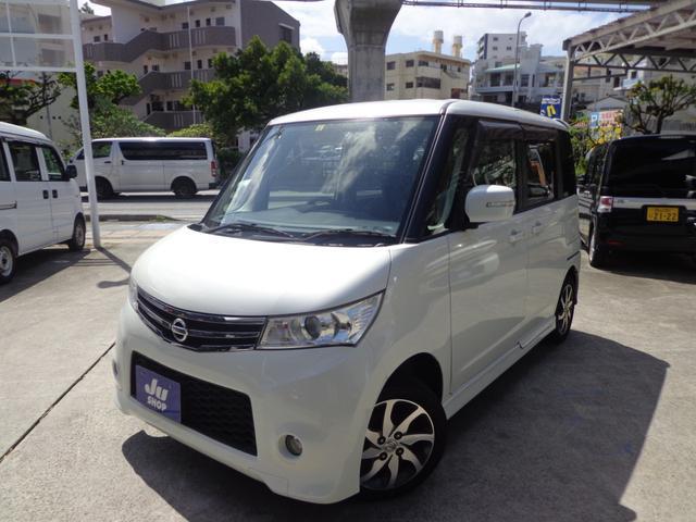 沖縄の中古車 日産 ルークス 車両価格 51万円 リ済込 2012(平成24)年 10.9万km パールホワイト