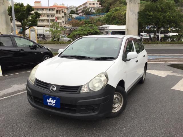 沖縄県の中古車ならAD  レンタアップ