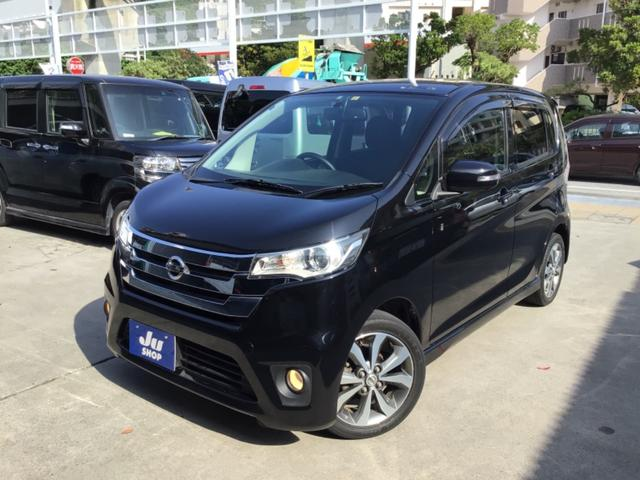 沖縄の中古車 日産 デイズ 車両価格 54万円 リ済込 2013(平成25)年 5.7万km ブラック