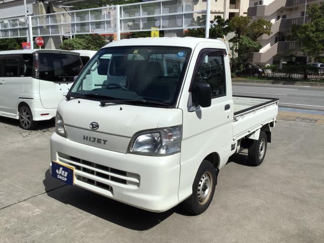 沖縄県の中古車ならハイゼットトラック エアコン・パワステ スペシャル レンタアップ車 エアコン・パワステ